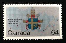 Canada #1031 MNH, Papal Visit Stamp 1984