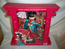 Bratz World Doll Collectors Edition Kumi from Tokyo Japan  NRFB MGA