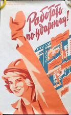 1985 Original vintage USSR USSR political soviet Holidays vacations woman poster