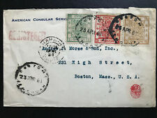 3 Large Dragon Stamps on 1881 American Consular Svc Registered Cover China to US