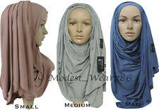Premium Cotton Jersey Size Small / Medium / Maxi Hijab Scarf Muslim Headwear
