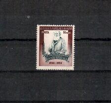 Rumänien Michelnummer 1472 postfrisch (europa: 1252)