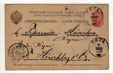 A5758) RUSSIA PC Riga 8.7.1894 to Kirschberg Austria
