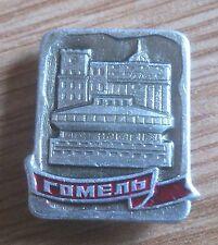 PIN BADGE, METAL & ENAMEL: BELARUS, CITY,  GOMEL