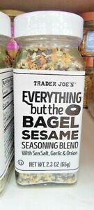2Pack! Trader Joe's Everything but The Bagel Sesame Seasoning FREE SHIPPING!
