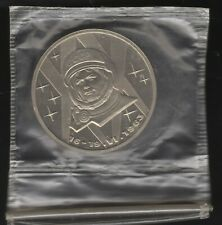 More details for 1983 russia rouble 20th anniversary 1st women in space   pennies2pounds