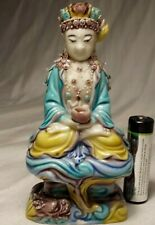 Early Chinese Porcelain Buddhist Figurine Censer Kwan Yin on Clouds Poss. Signed