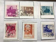 Taiwan stamps 70th Birthday Chiang Kai shek
