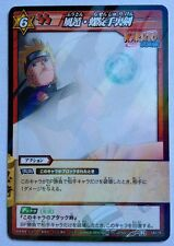 Naruto Miracle Battle Carddass Rare NR01-26