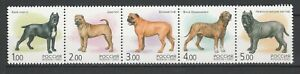 Russia 2002 Animals, Pets, Dogs, 5 MNH stamps