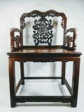 Qing Dynasty Antique Hand Carved Arm Chair Bat, Snakes, Deer