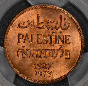 PC0080 Palestine 1927 2 Mils PCGS MS 64 red rare in red! combine