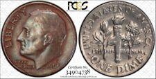"""1968-D 10C PCGS AU Details """"Clad Missing"""" Mint Error! RicksCafeAmerican.com"""