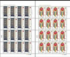 China 2016-33 Asian Expo Exhibition stamps sheet亚洲邮展