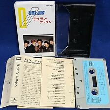 Duran Duran Japan Cassette Tape 1983 Reissue Is There Something I Should Know