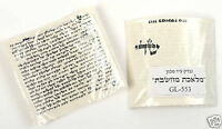 Open, G.Quality MEZUZAH Jewish Kosher Parchment Klaf Mezuza Scroll Home Blessing