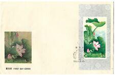 um006 China 1980 T54 Lotus Stamp S/S FDC