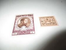 Postage Stamps: Vatican 2 stamps