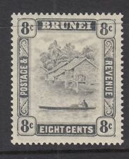 Brunei 1933 5c Grey-Black SG72 Fine Mtd Mint