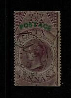 India SG# 66, Used, very large page remnant - S10414