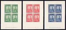 More details for uruguay 1927 sg534/6 philatelic ex set of 3 imperf sheetlets u/m c£78 as singles