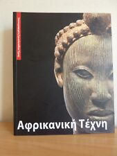 AFRICAN ART * en anglais, allemand, grec et roumain * GC