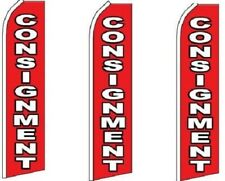 Consignment King Size Swooper Flag Pack Of 3 Hardware Not Included