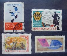 ZSSR - CCCP - RUSIA - 4 STAMPS