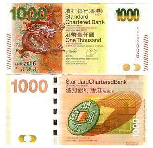 HONGKONG HONG KONG $ 1000 $ 1.000 SCB 2010 UNC P 301 a