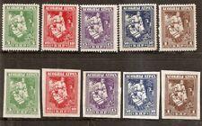 Belarusian Democratic Republic - 1918 Field stamps - Un-mounted mint sets