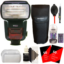 Vivitar DF-864 Speedlight Flash with Deluxe Accessory Kit for Nikon DSLR Cameras