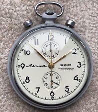 Vintage Ussr Molnija Chronograph, Strela 3017 NOS Or Unused Condition open Face