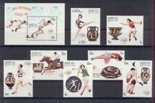 Laos Olympische Spiele Korea 1988   kompl. Satz  + Block postfrisch  **