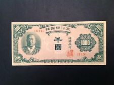 - 1950 South Korea - 1000 Won Block 515 P 8