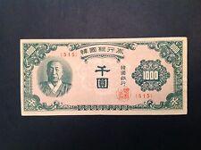 - 1950 South Korea - 1000 Won Block 515   P 8