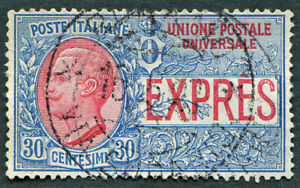 ITALY 1908 30c blue & rose SGE80 CV £4.25 used NG EXPRESS LETTER Foreign a #A01