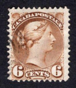 Canada 1876-1890 stamp SG#86 used CV=23£