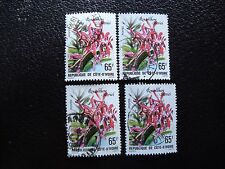 COTE D IVOIRE - timbre yvert/tellier n° 487 x4 obl (A27) stamp