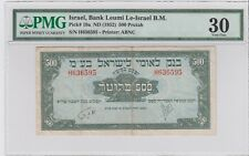Israel Bank Leumi.P#19a 1952 , 500 Prutah Pounds Pmg 30 - Very Fine