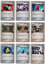 Complete Event Organizer member pack 9 Cards Japanese Pokemon Card Rare