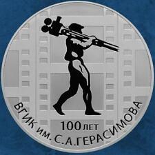 Russland - University of Cinematography - 3 Rubel 2019 PP Silber - S. Gerasimov