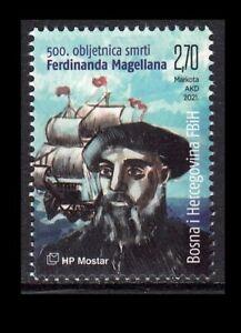 BOSNIA HERZEGOVINA MOSTAR 2021 MAGELLAN SHIP VICTORIA EXPLORER [#2106]
