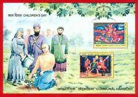 India 2018 Communal Harmony Children's Day Miniature sheet Minisheet MNH