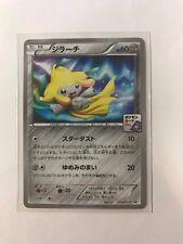 Jirachi 129/XY-P Gym Pack 2015 Promo - Japanese Pokemon Card