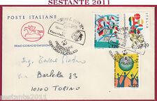 ITALIA FDC CAVALLINO GIORNATA DEL FRANCOBOLLO 1978 ANNULLO TORINO Y848