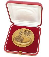 Participation Medal Moscow 1980 XXII Olympic Games in ORIGINAL BOX!!