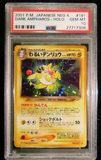 PSA 10 GEM MINT Pokemon DARK AMPHAROS Holo Rare Japanese Neo 4 Destiny #181