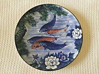 "Vintage Japanese Toyo Koi Fish Pond Porcelain Charger Platter - 12.5"""