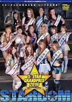 Female Pro Wrestling Stardom 5 STAR GP 2016 Kairi Sane WWE DVD Japanese Tracking