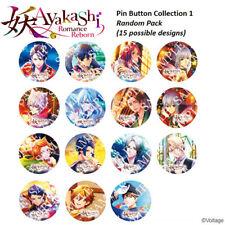 Ayakashi: Romance Reborn Can Badge Collection 1 - 1 random button Voltage
